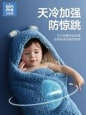 新生兒抱被嬰兒初生外出包被秋冬加厚睡袋兩用寶寶防驚 花樣年華