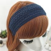 UNICO 日韓時尚深藍色復古編織寬髮箍