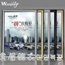 前開式鋁合金相框掛墻裝裱電梯廣告框架海報框60 90畫框外框定制 美眉新品