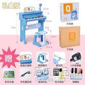 電子琴兒童初學者女孩1-3-6歲多功能寶寶家用入門小鋼琴玩具禮物YYJ    原本良品