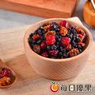 綜合莓果乾150G 每日優果...