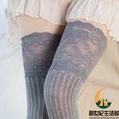 襪護腿護膝襪套蕾絲長筒襪女日系秋冬季空調【創世紀生活館】