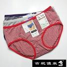 【吉妮儂來】6件組舒適少女平口棉褲(尺寸free/隨機取色)10810