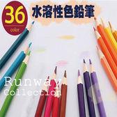 【R】36色 水溶性色鉛筆 祕密花園 秘密花園 奇幻夢境 魔法森林 水彩 鉛筆 色鉛筆 著色筆