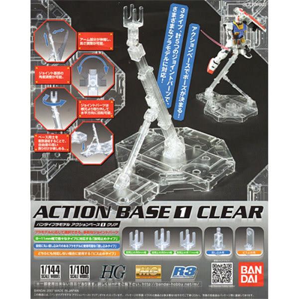 鋼彈模型 通用型支架 腳架 透明 1/100適用 TOYeGO 玩具e哥