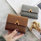 短夾短夾簡單款多層學生短款錢包女清新可愛日韓版韓版折疊古風春季特賣