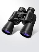 望遠鏡 雙筒手機望遠鏡高清高倍人體非紅外戶外演唱會兒童拍照專用 8號店