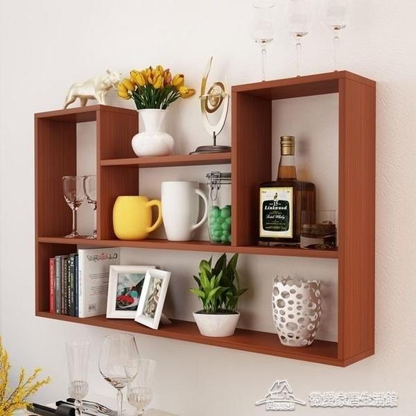 書架墻上置物架壁掛墻架吊櫃掛櫃壁櫃儲物櫃浴室櫃墻櫃書架書【快速出貨】