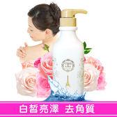 【愛戀花草】山羊奶 玫瑰白皙亮澤身體去角質 1000ML