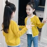 2018秋裝新款韓版兒童毛衣童裝外套針織開衫女童上衣小女孩線衣