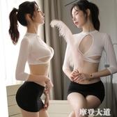 情趣內衣服小胸性感緊身秘書制服透明漏絲襪套裝激情用品女騷『摩登大道』