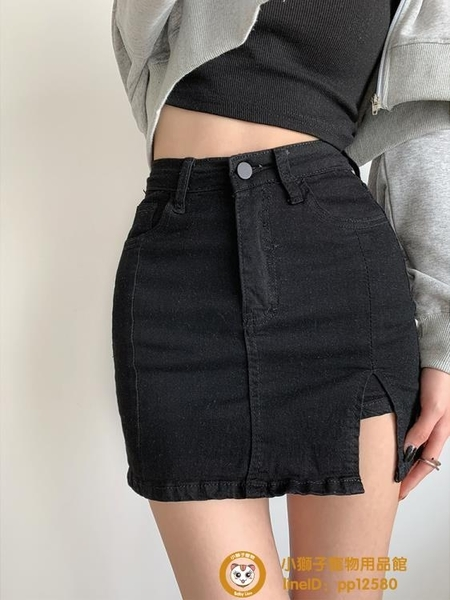 A字開叉包臀短褲裙防走光涼感牛仔半身裙女高腰夏季新款修身顯瘦【小獅子】