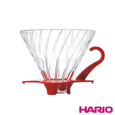 《HARIO》V60紅色02玻璃濾杯 VDG-02R 1~4杯