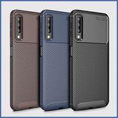 三星 A6+ A8 Star A8 2018 A8+ 2018 A7 2018 素面甲殼系列 手機殼 全包邊 軟殼 保護殼