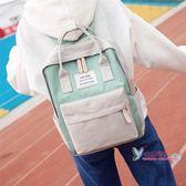 書包 原宿簡約防水帆布雙肩包小清新女韓版學院風書包學生超火背包 多色