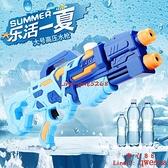 水槍兒童玩具高壓噴水小男孩女孩寶寶網紅抽拉式滋呲水槍【齊心88】