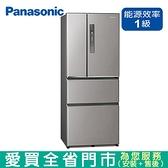 Panasonic國際500L四門變頻冰箱NR-D501XV-L含配送+安裝【愛買】