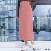 「Winter 」 前開叉合身直筒貝克裙 - Green Parks
