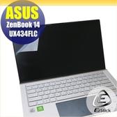 【Ezstick】ASUS UX434 UX434FLC 靜電式筆電LCD液晶螢幕貼 (可選鏡面或霧面)