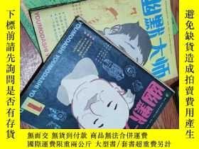二手書博民逛書店罕見《幽默大師》期刊雜誌,共3本,具體期數見圖片Y1959