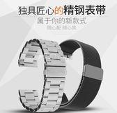 錶帶 華為gt錶帶華為智能手錶watch2pro錶帶榮耀手錶錶帶magic/dr 走心小賣場