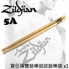 【非凡樂器】Zildjian爵士鼓棒 5AWN / 買2雙送鼓棒袋