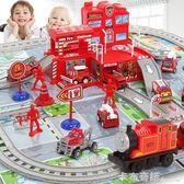兒童合金工程車消防車維修站軌道停車場玩具男孩小汽車挖掘機套裝 卡布奇諾