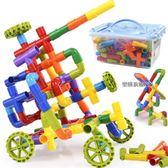 幼兒園塑料拼插管道積木早教益智水管拼裝兒童積木玩具3-6周歲【樂購旗艦店】