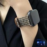 蘋果手表表帶2/3/4/5代千鳥格軟復古iwatch6創意個性潮錶帶【英賽德3C數碼館】