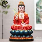 寺廟開光觀音樹脂玻璃鋼觀音佛像供奉家用客廳紅衣觀世音菩薩擺件WY