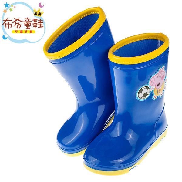 《布布童鞋》粉紅豬小妹喬治豬踢足球附鞋墊藍色兒童雨鞋(15~21公分) [ A7W525B ]