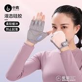健身護手套男女器械單杠鍛煉護腕訓練防滑半指運動引體向上防起繭 電購3C