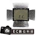 【EC數位】永諾 YN 300 III 型LED持續燈 可調色溫 補光燈 持續燈 YN300 3代 新聞燈補光燈