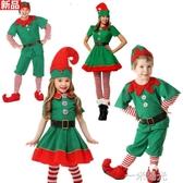 幼兒童萬聖節聖誕節服裝成人男童女童綠色小精靈舞蹈服表演出服裝 一米陽光