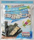 海苔蕎麥脆片/45g
