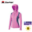 【EasyMain 衣力美 女 光波美白防晒衣《桃紅》】CE19034/抗UV/遮陽夾克/抗紫外線薄風衣/透氣彈性衣
