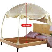 蒙古包蚊帳1.8m床1.5雙人家用加密加厚三開門1.2米床單人學生宿舍 igo 薔薇時尚