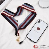 手機掛繩iPhoneX氣質手機掛繩絲巾絲帶蘋果7plus6s相機通用掛脖子長織帶 一週年慶 全館免運特惠