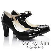 ★2017春夏★Keeley Ann年代風華~復古好萊塢光感亮澤瑪莉珍高跟鞋(黑色)