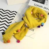 兒童毛線圍巾秋冬天 女童針織保暖圍脖男童韓版 時尚小孩寶寶脖套  夢想生活家