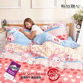 專利吸濕排汗 台灣製【粉紅甜心】 絲柔棉特大7尺薄床包被套4件組 兒童、幼兒床包