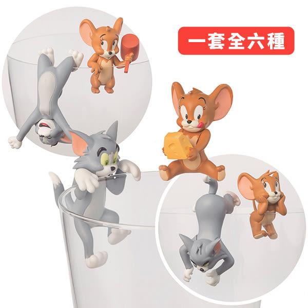 湯姆貓與傑利鼠 奇譚俱樂部 PUTITTO 代理版 全六種 杯緣子 一套6入