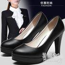 女職業Ol高跟鞋黑色正裝禮儀面試圓頭防滑...