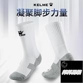 防滑加厚毛巾底男籃球跑步運動襪子足球襪中筒襪【邦邦男裝】