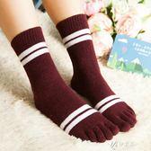 五子襪3雙裝冬季加厚中筒羊毛五指襪女 純棉保暖加羊絨分腳趾襪盒裝伊芙莎