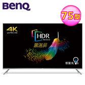~BenQ 明基~75 型4K HDR 護眼量子點液晶電視視訊盒S75 900