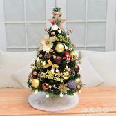 聖誕樹 家用桌面圣誕樹套餐豪華加密裝飾圣誕節裝飾品zzy8918『時尚玩家』
