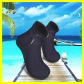 潛水防珊瑚防滑耐磨腳蹼襪浮潛襪套男女成人裝備