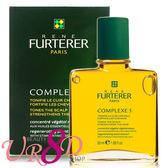 FURTERER萊法耶 COMPLEXE 5 複方五號精油50ml 頭皮精油【UR8D】