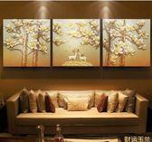 卓畫發財樹沙發背景牆畫現代3D立體浮雕壁畫三聯客廳裝飾畫掛畫XW(中秋烤肉鉅惠)